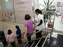 同行援護従業者養成講座 一般+応用課程